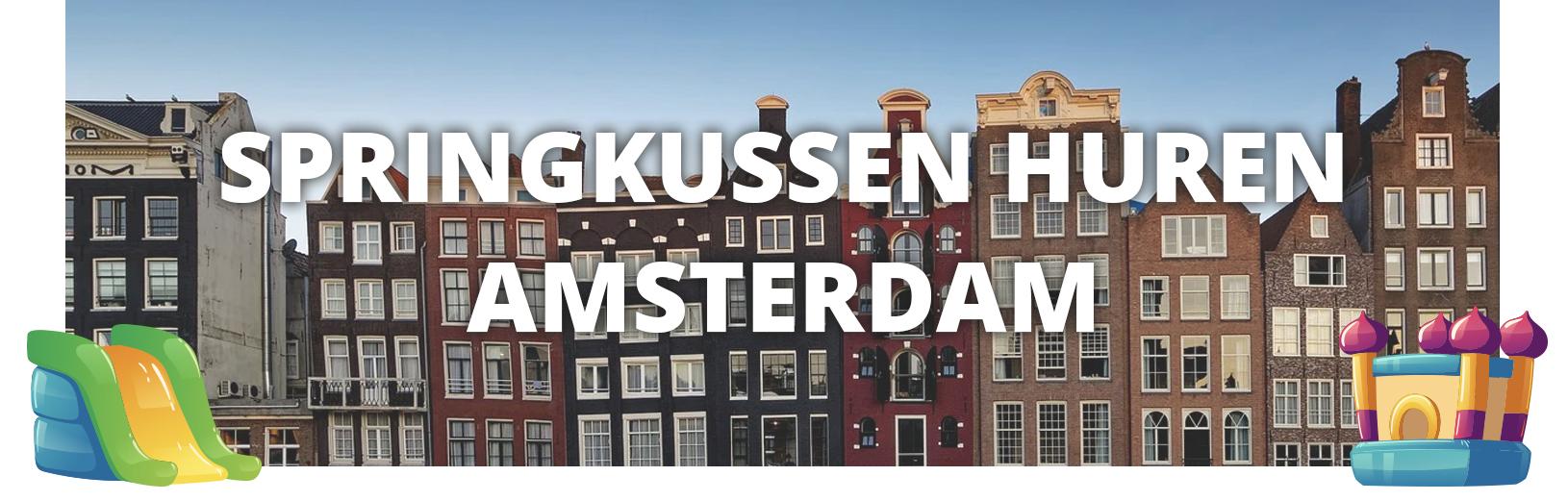Springkussen huren Amsterdam
