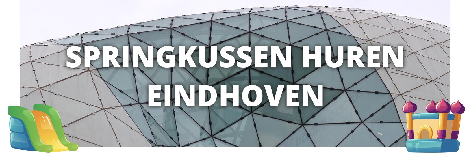 Springkussen huren Eindhoven