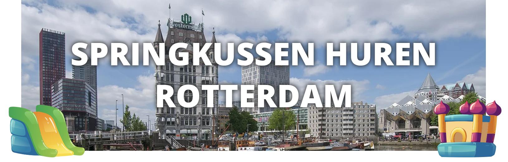 Springkussen huren Rotterdam